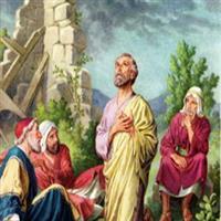 REMIX - Biblia Vechiul Testament Cartea lui Iov Cap. 26