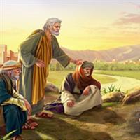 REMIX - Biblia Vechiul Testament Cartea lui Iov Cap. 32