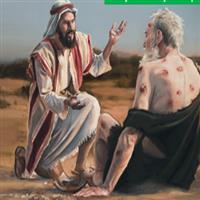 REMIX - Biblia Vechiul Testament Cartea lui Iov Cap. 35